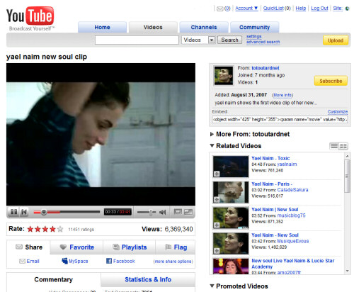 http://kabarit.com/wp-content/uploads/2009/09/youtube-ui-update